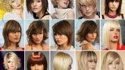 Модные Стрижки 2015 Фото на Средние Волосы